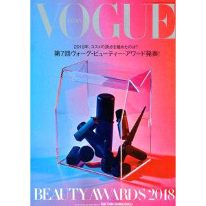 201901_vogue_hyoshi