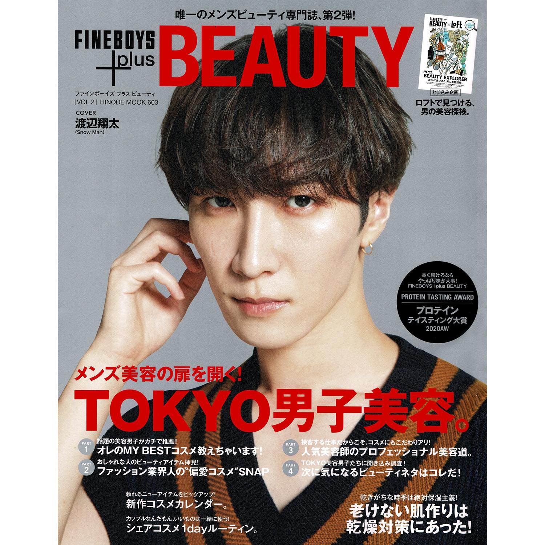 2020_10_fineboys_plus_beauty