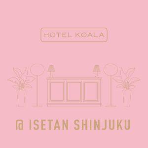 KB_hotel_1202